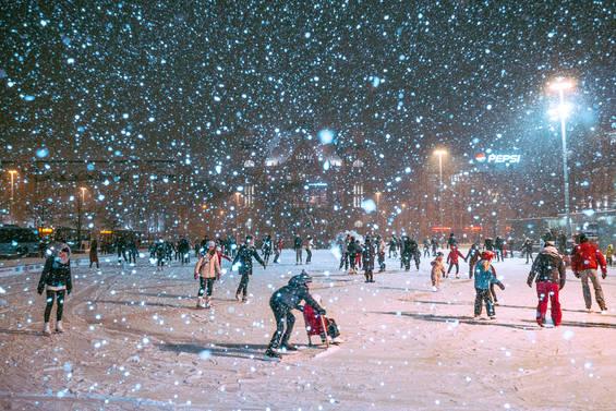 Helsinki Ice Park