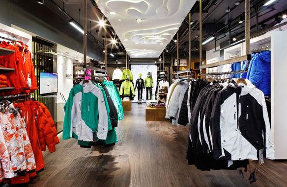 Halti Helsinki Store