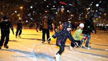 Kallio Ice Rink