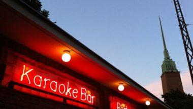 Restroom Karaoke Bar
